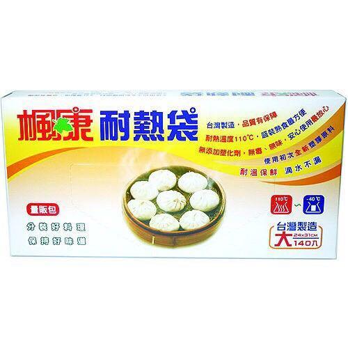 楓康 耐熱袋140入(大)