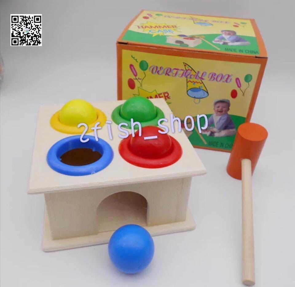 幼稚園面試必備💡益智小錘盒