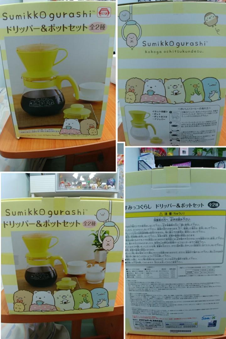 咖啡機 角落生物 sumikko gurashi 咖啡壼 咖啡 水壼 泡茶機
