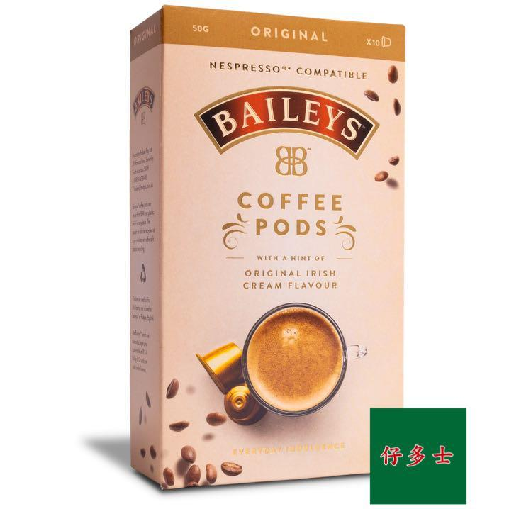 🇦🇺澳洲直送 Baileys Coffee Pods 膠囊咖啡 ☕️ 現貨!現貨!Nespresso 機適用😎