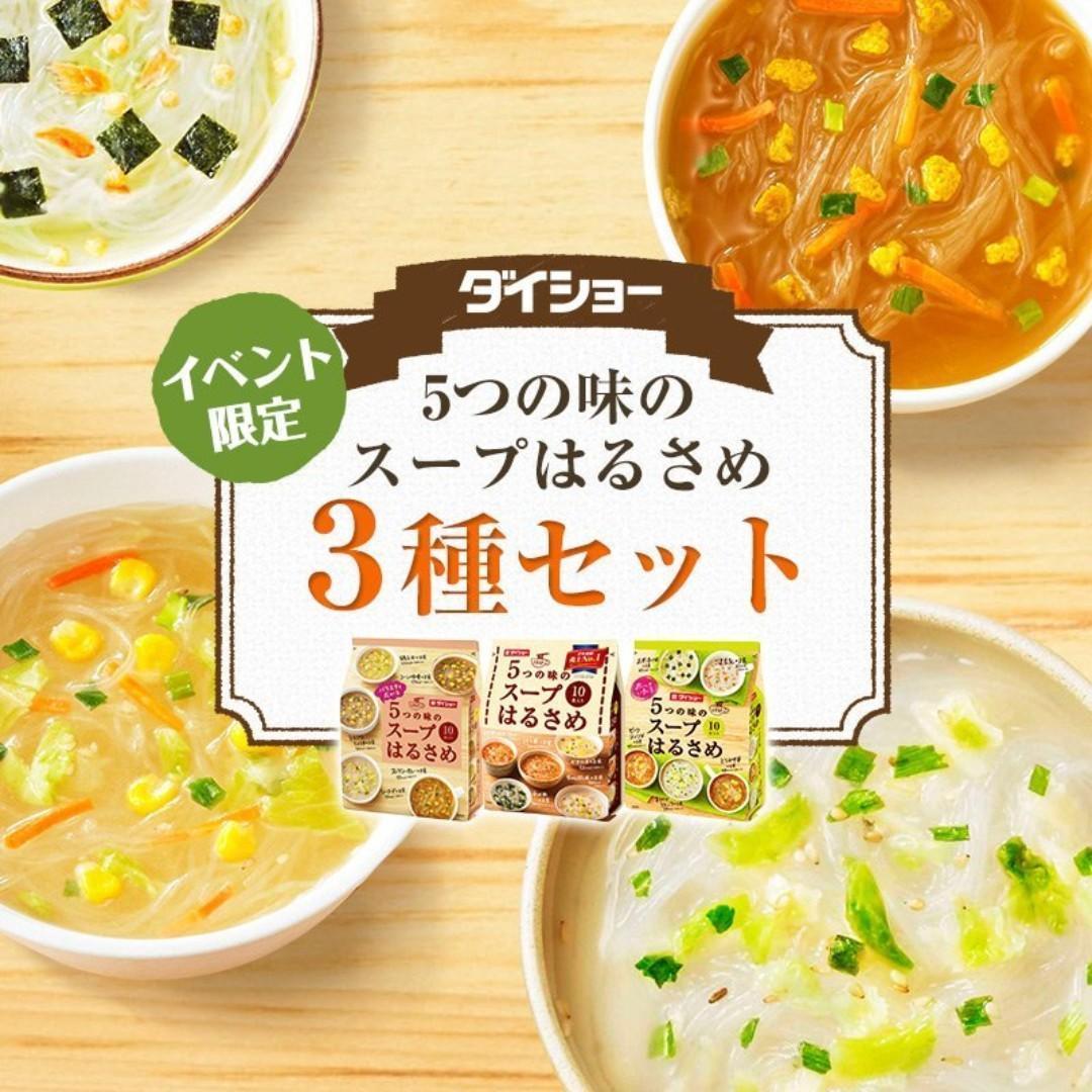日本 Daisho 5種口味低卡路里即食粉絲湯