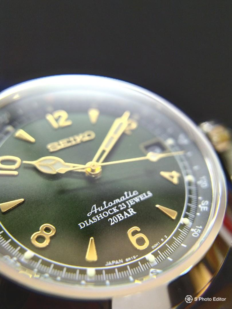 * FREE DELIVERY * JDM Brand New 100% Authentic Seiko Alpinist Green Dial Gold Index Men's Automatic Dress Watch SARB017