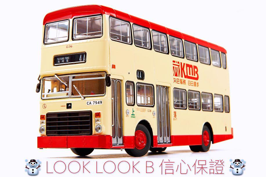 全新未拆 Tiny 微影 1/43 九巴 勝利二型 巴士 CA7949 (G36)  附送 33A、70、110 路線牌