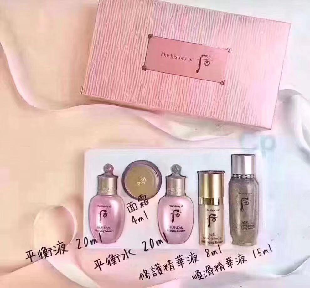 ✈️旅行套裝🔥韓國🇰🇷 Whoo 后 水妍+秘貼系列中樣5件套裝