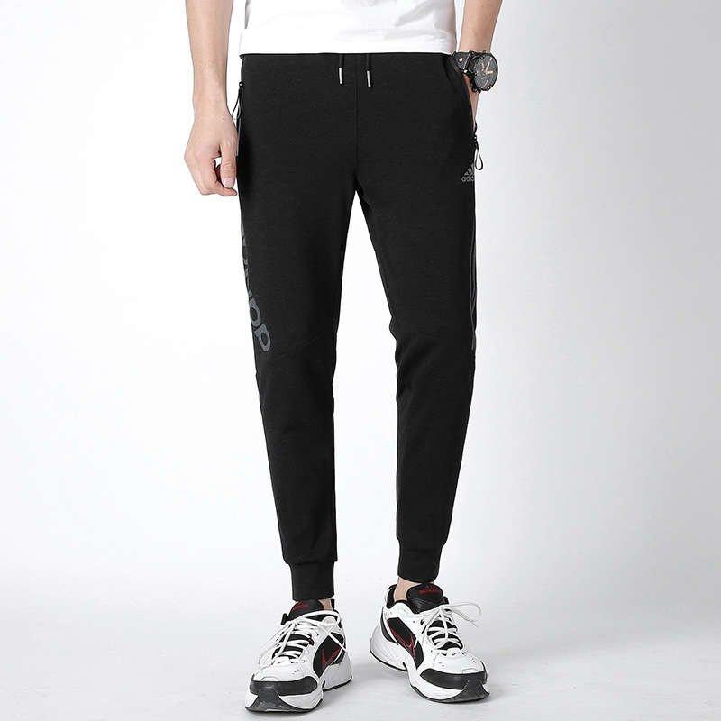 adidas 愛迪達 男 長褲 健身 運動 訓練 棉質長褲 縮口褲管 束口棉質長褲 時尚簡約 拉鍊口袋 高彈性 舒適實穿
