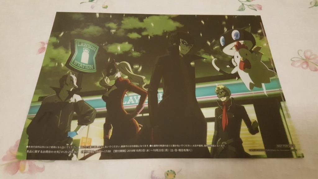 Anime file (Persona 5 joker)