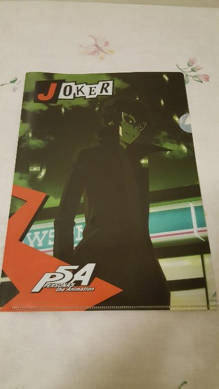 Anime file (Persona 5 joker)
