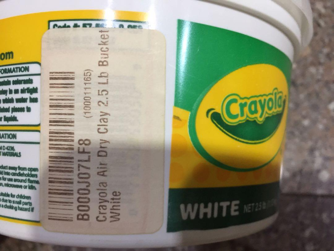 #Blessing Crayola Air-Dry Clay (White)
