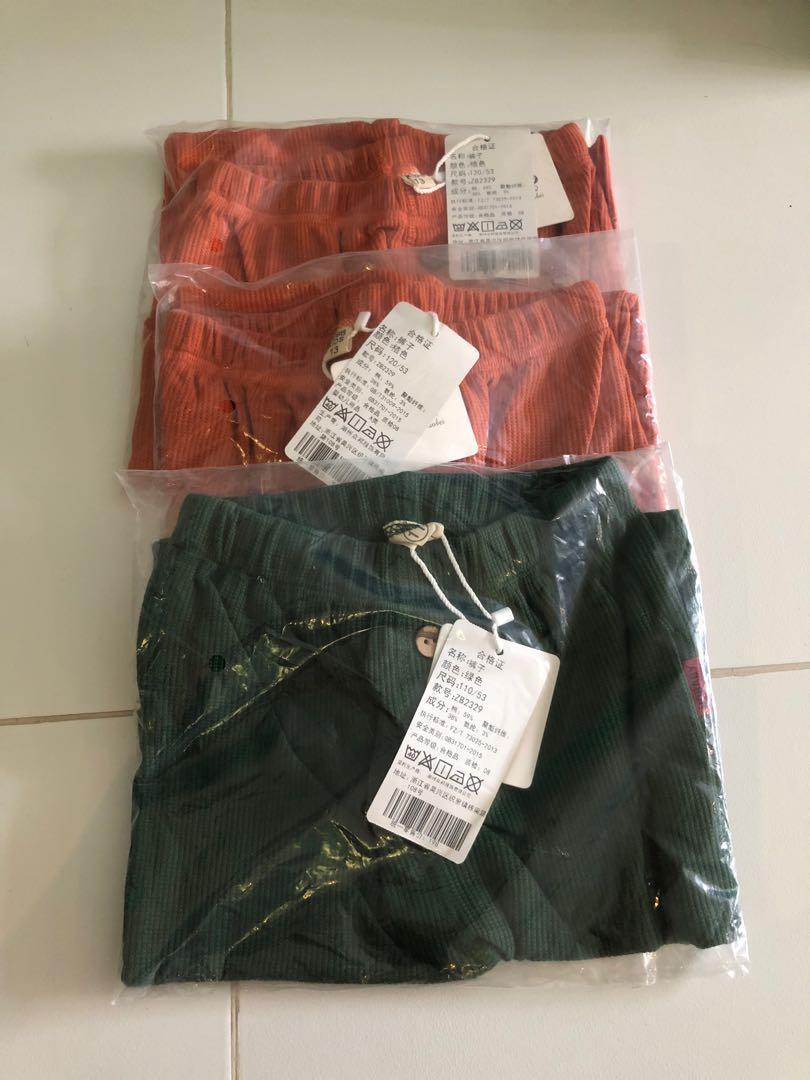Boys' leisure cotton trousers