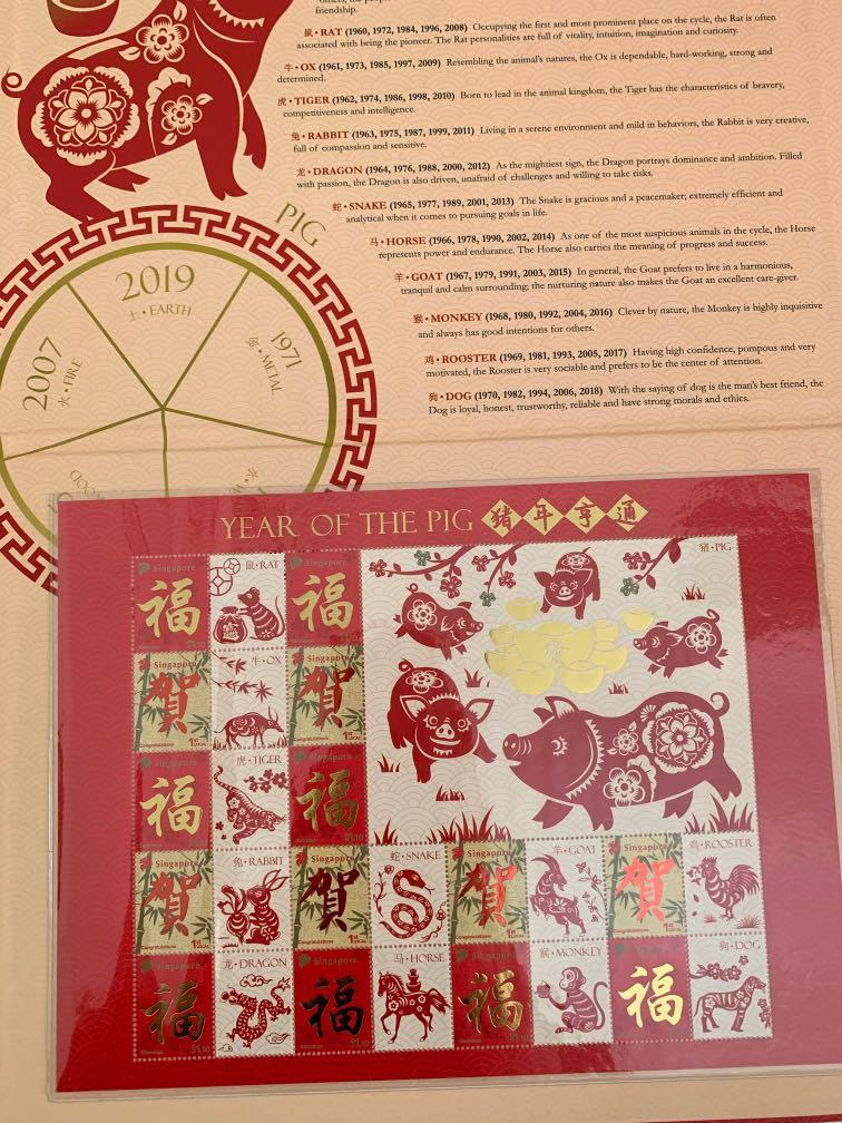 Brand New Limited Edition 2019 Singapore CNY 12 Zodiac Stamps celebrating Pig year *Rare*