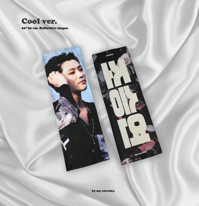 CHO SEUNGYOUN - my eternity 1st cheering kit [25/10]