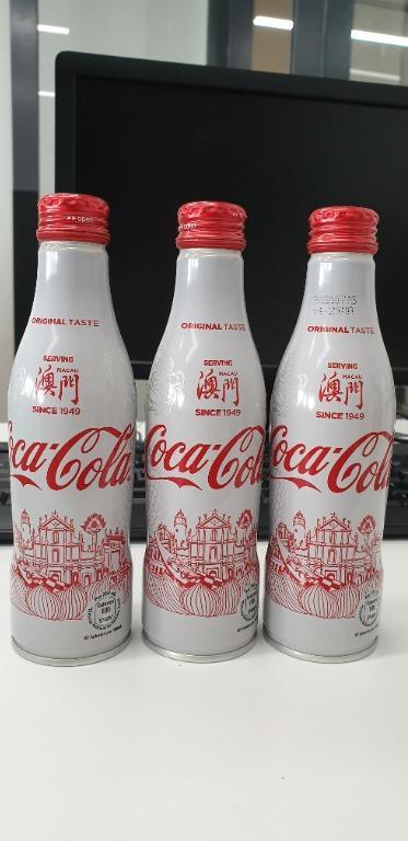 Coca-cola Macau 70th anniversary aluminium bottles (full bottles)