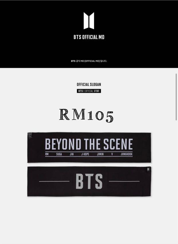 ‪[FAST GROUP ORDER]✨‬ ‪BTS SYS THE FINAL OFFICIAL MERCHANDISE‬