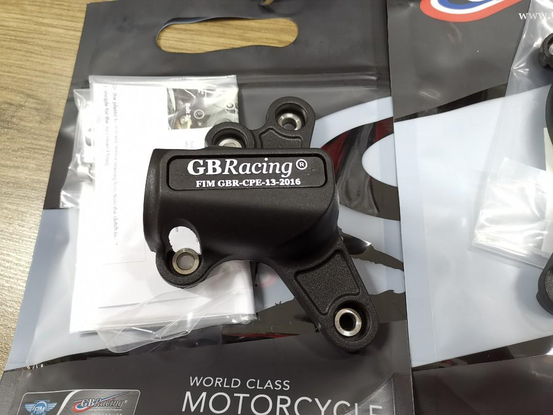 GB Racing engine cover