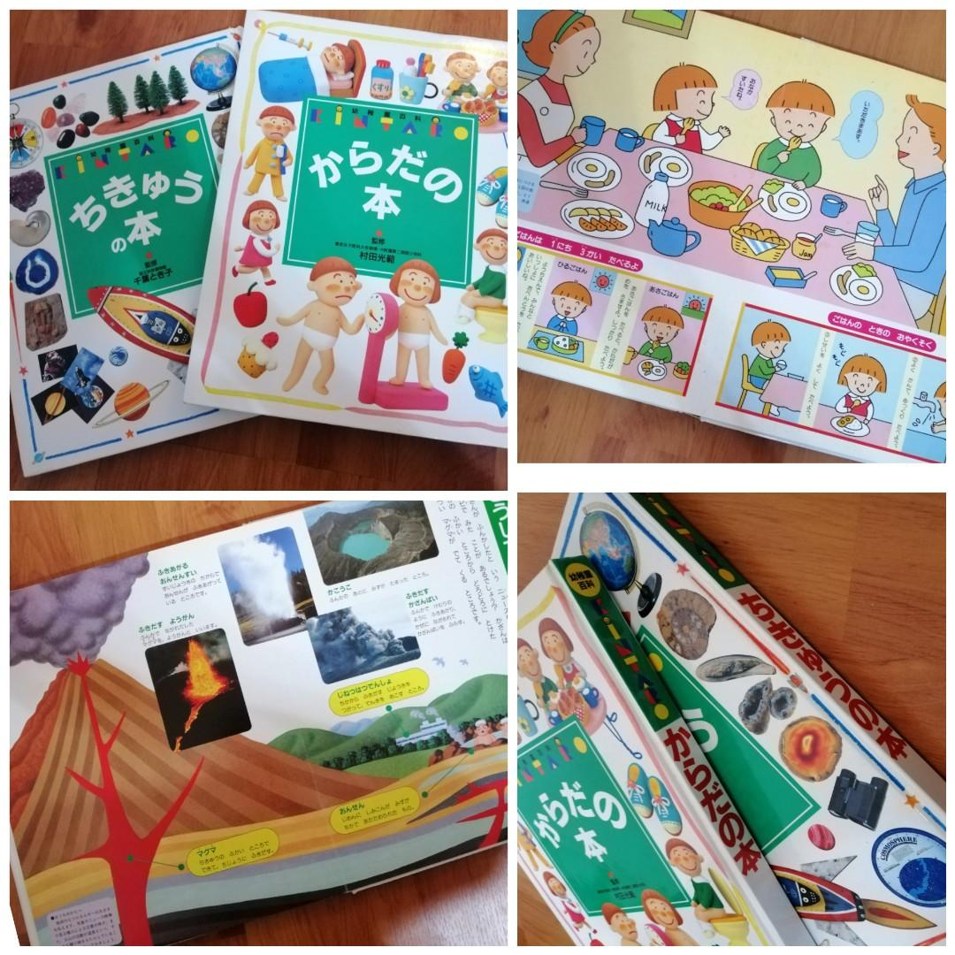 Japanese picture books