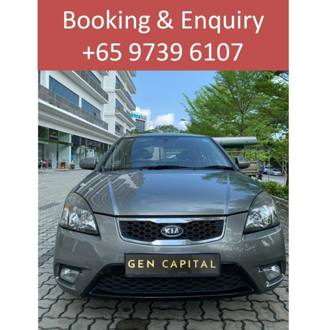 Kia Rio 1.4A - Your preferred rental, With the Best service! Any time ! Any day!