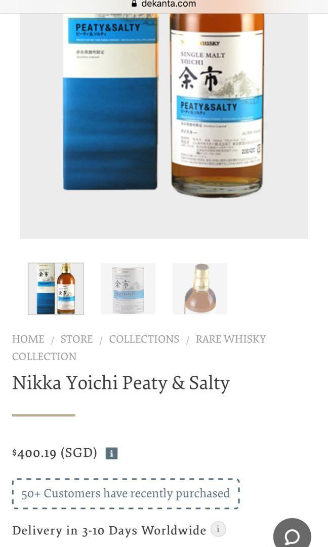 Nikka Yoichi peaty and salty whisky whiskey 500ml, distillery special