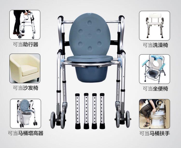 Premium 3-in-1 Toilet commode /Shower Chair/Walker