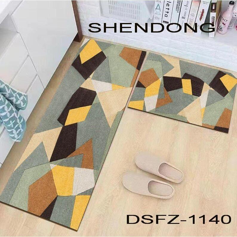 Shendong Kitchen Carpet