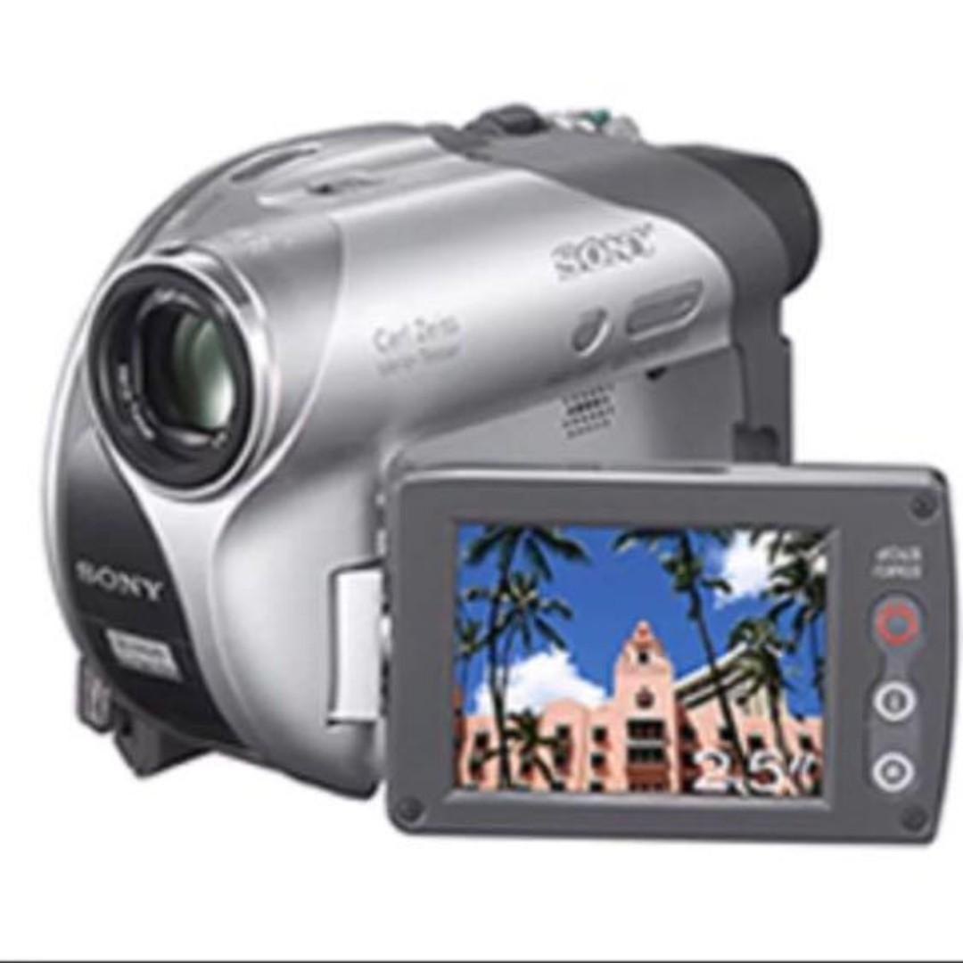 Sony Handicam Digital Video Camera with LCD Touch Panel