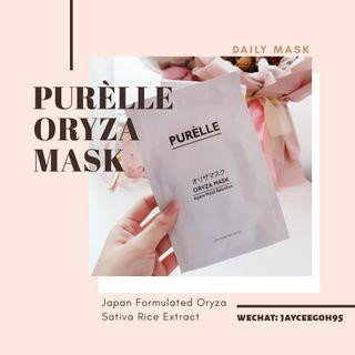 Japan Formulated Rice Daily Mask
