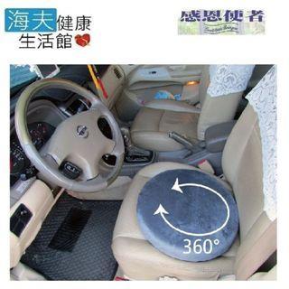 【海夫健康生活館】座墊 通用型 辦公用 家用 車用 360度旋轉坐墊 柔軟舒適
