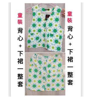 童裝 夏威夷風格二件式背心裙  背心裙