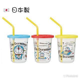 🇯🇵日本製🇯🇵哆啦A夢 DORAEMON 3入塑膠吸管杯