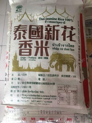泰國茉莉香米12公斤