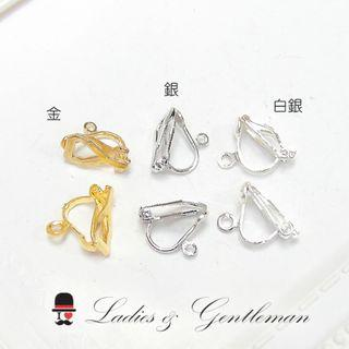 <Ladies & gentleman>配件款三色垂墜三角軟墊改夾式無耳洞皆可耳環