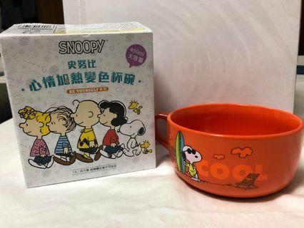 Snoopy-變色杯碗