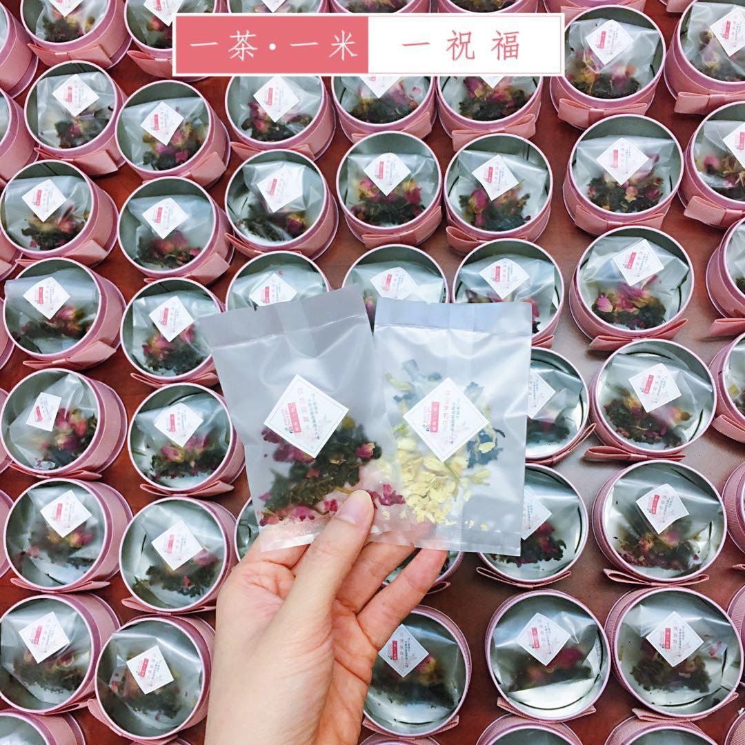 花茶、蝴蝶酥結婚回禮、婚禮物資