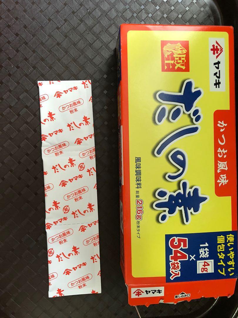 日本鰹魚烏冬湯包