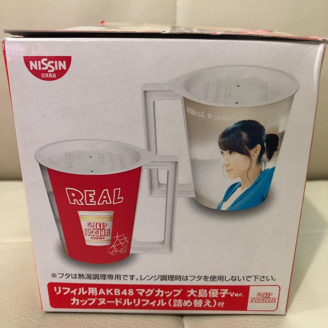 全新未使用 NISSIN 日清 合味道 CUP NOODLE AKB48 環保杯麵杯 大島優子 ver. 塑膠製 盒比較舊 介意勿投 只有杯 沒有麵