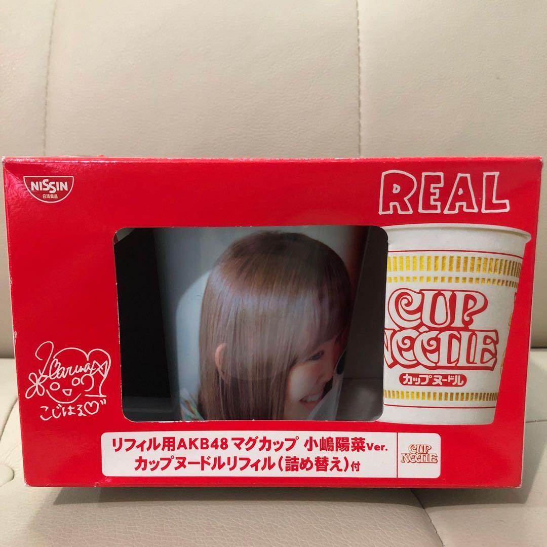 全新未使用 NISSIN 日清 合味道 CUP NOODLE AKB48 環保杯麵杯 小鳩陽菜 ver. 塑膠製 盒比較舊 介意勿投 只有杯 沒有麵