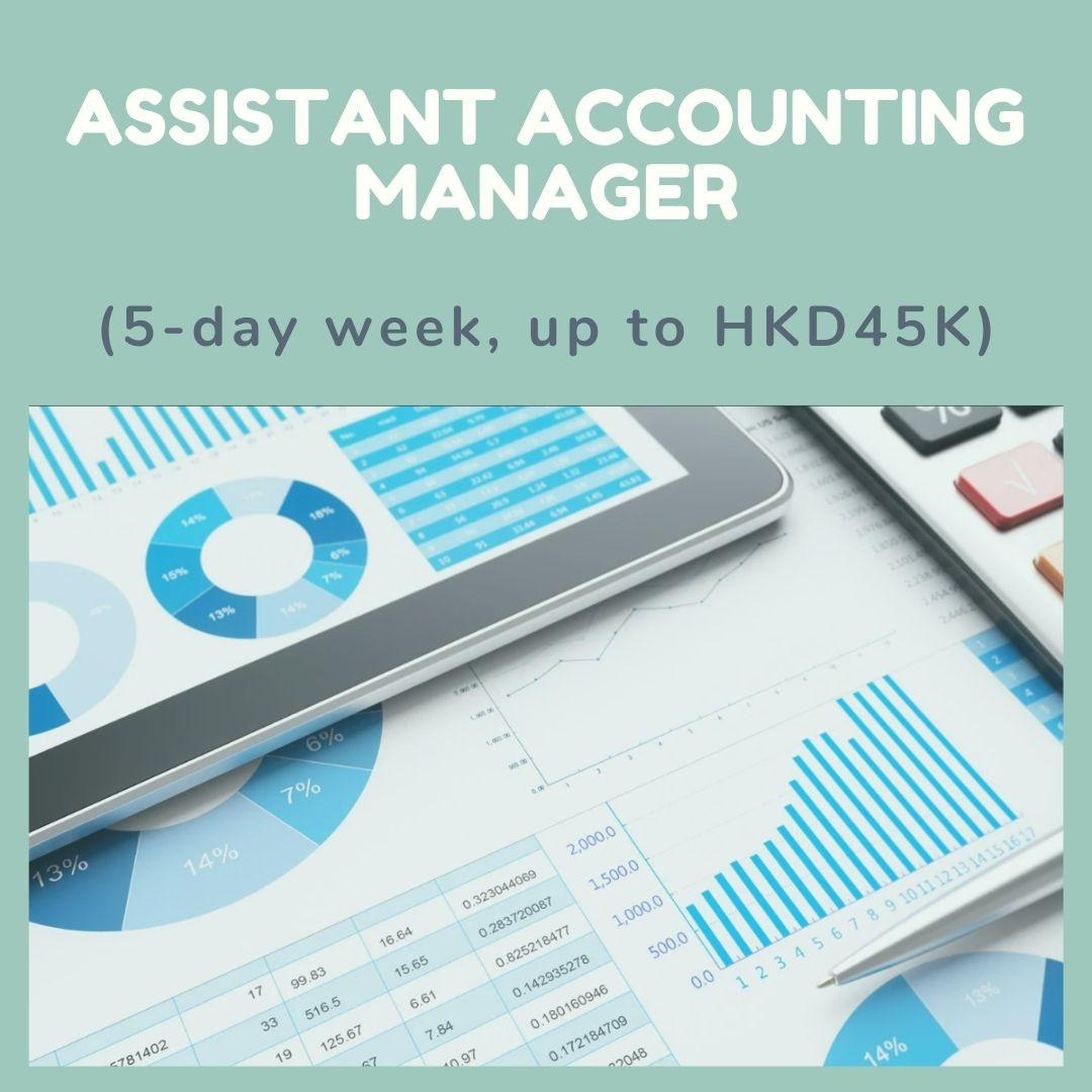 Assistant Accounting Manager (5-Day Week, Up to HKD45K)