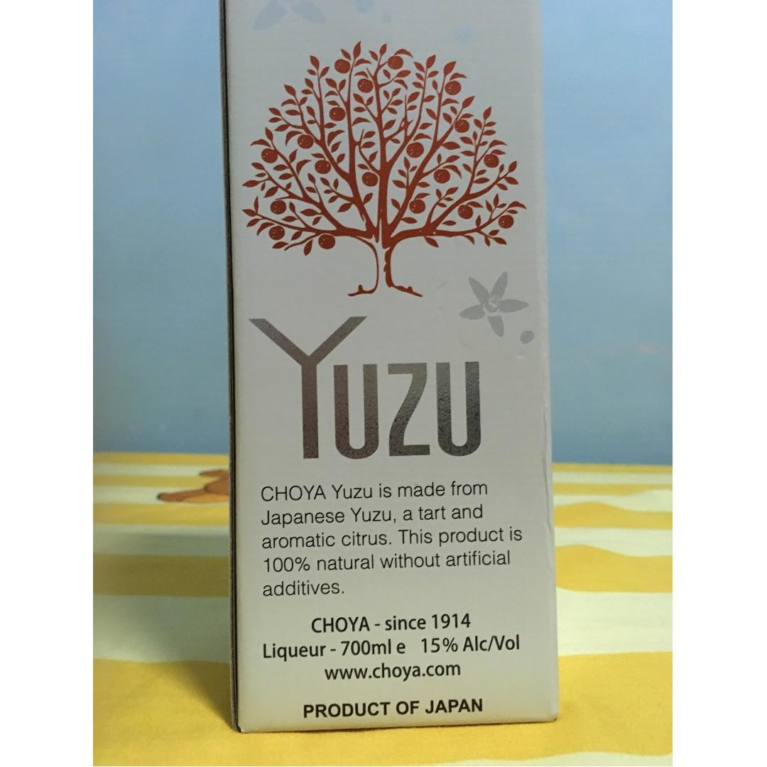Collection Choya Yuzu Liqueur