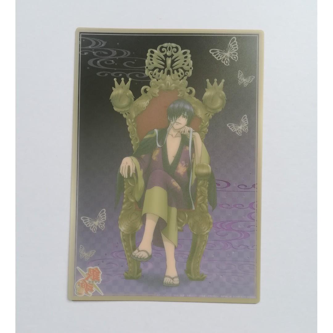 Gintama - Takasugi Shinsuke - Clear Character Card / Clear Plate