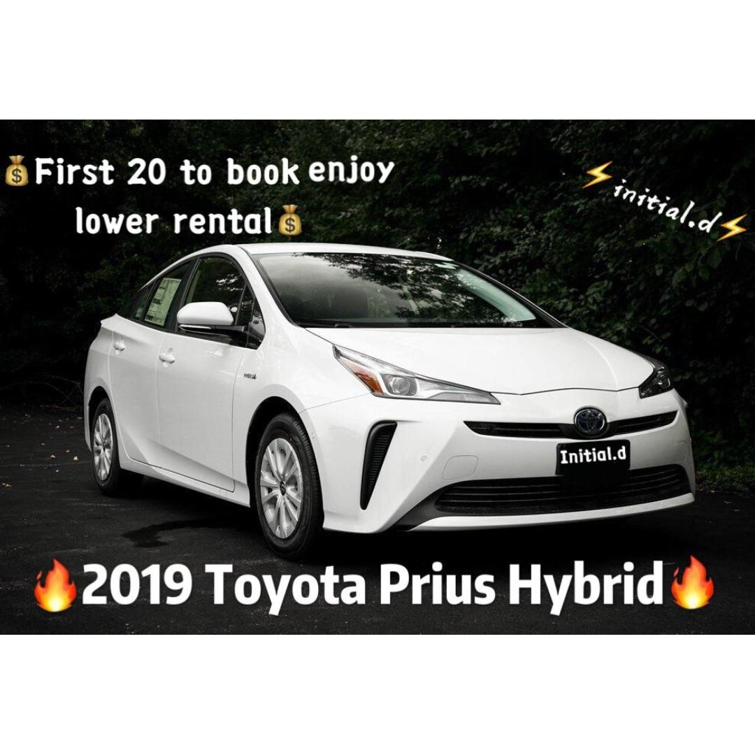 🏃Hurry Up! Limited Edition 2020 Prius Hybrid 👍