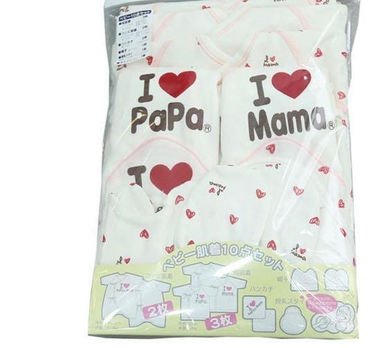 I love papa & mama 初生嬰兒十件套裝