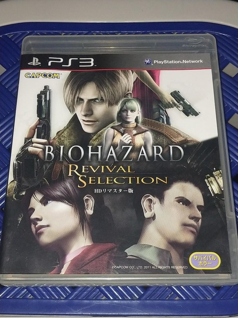 Ps3 game - Biohazard Revival Selection HD版 (Biohazard 4 + Core Veronica 完全版)