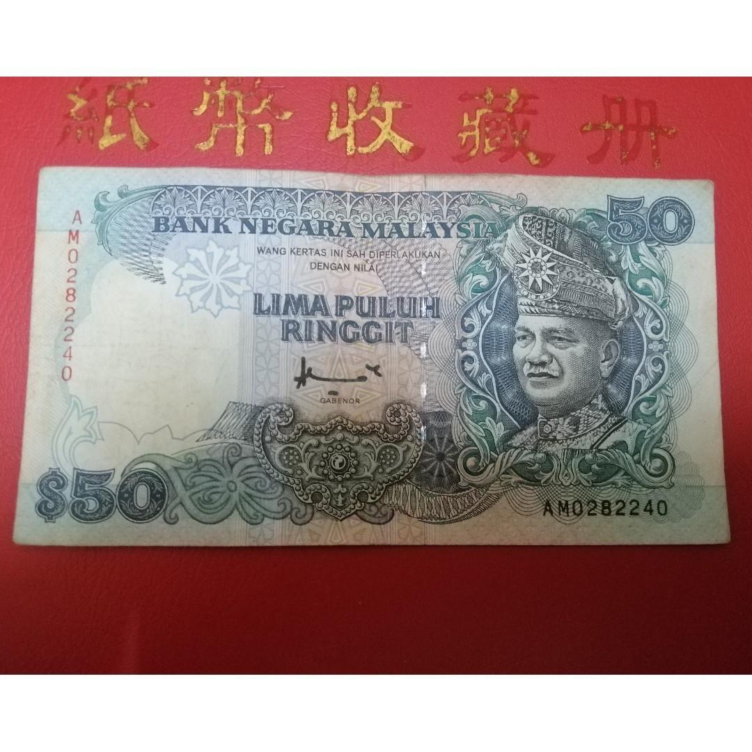 RM50 7th series - AM 0282240(VF)