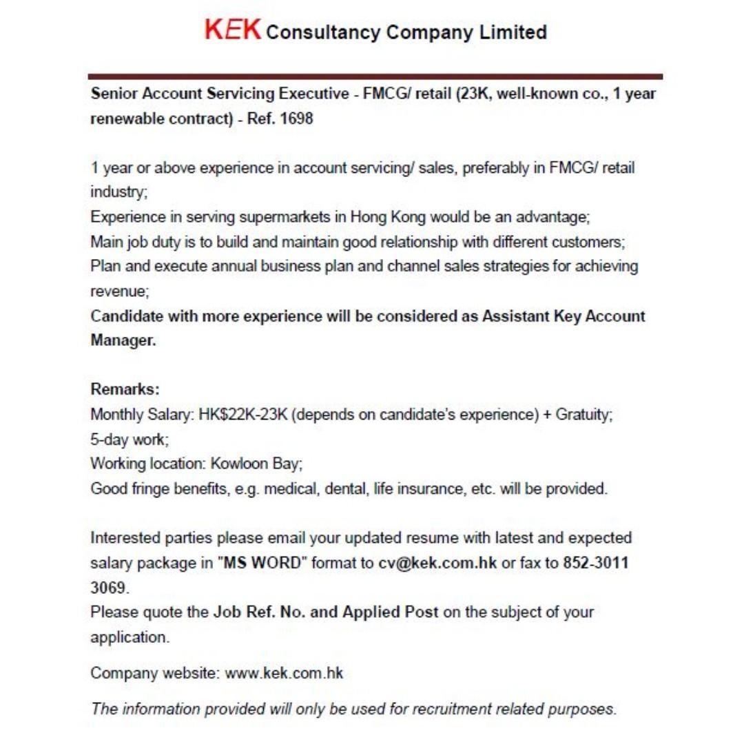 Senior Account Servicing Executive (1-yr contract) Ref. 1698