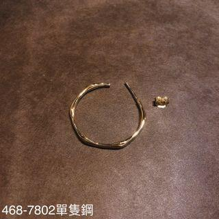 耳環|鋼針