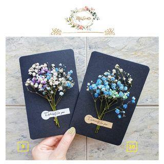 Blackish Baby's Breath Floral Card • 黑色系满天星花卡