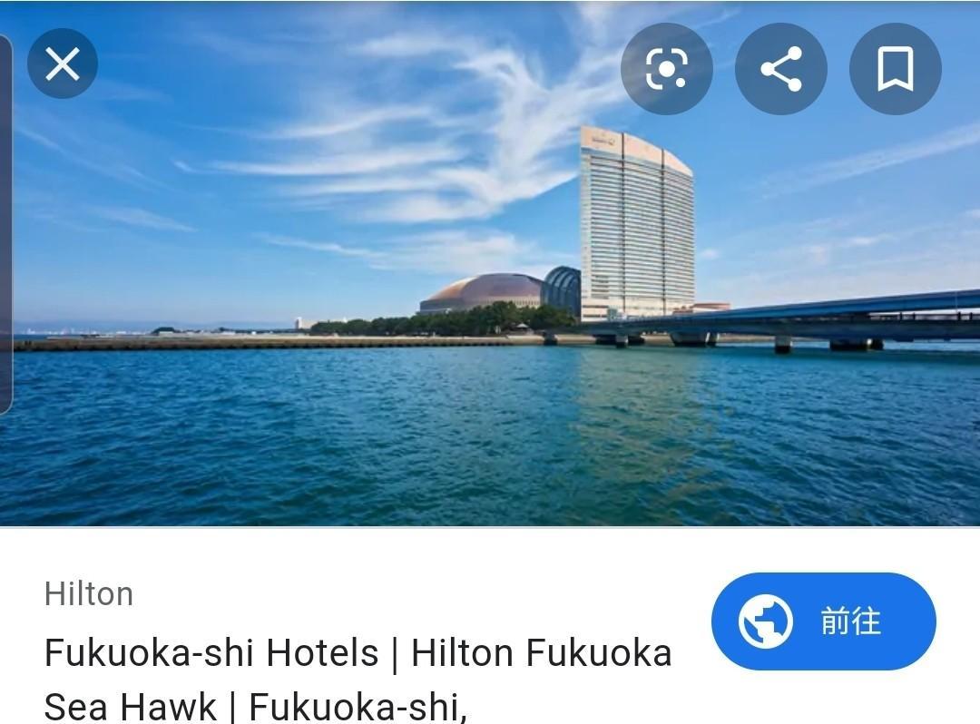 低於半價,福岡海鷹希爾頓酒店 倒數迎新年