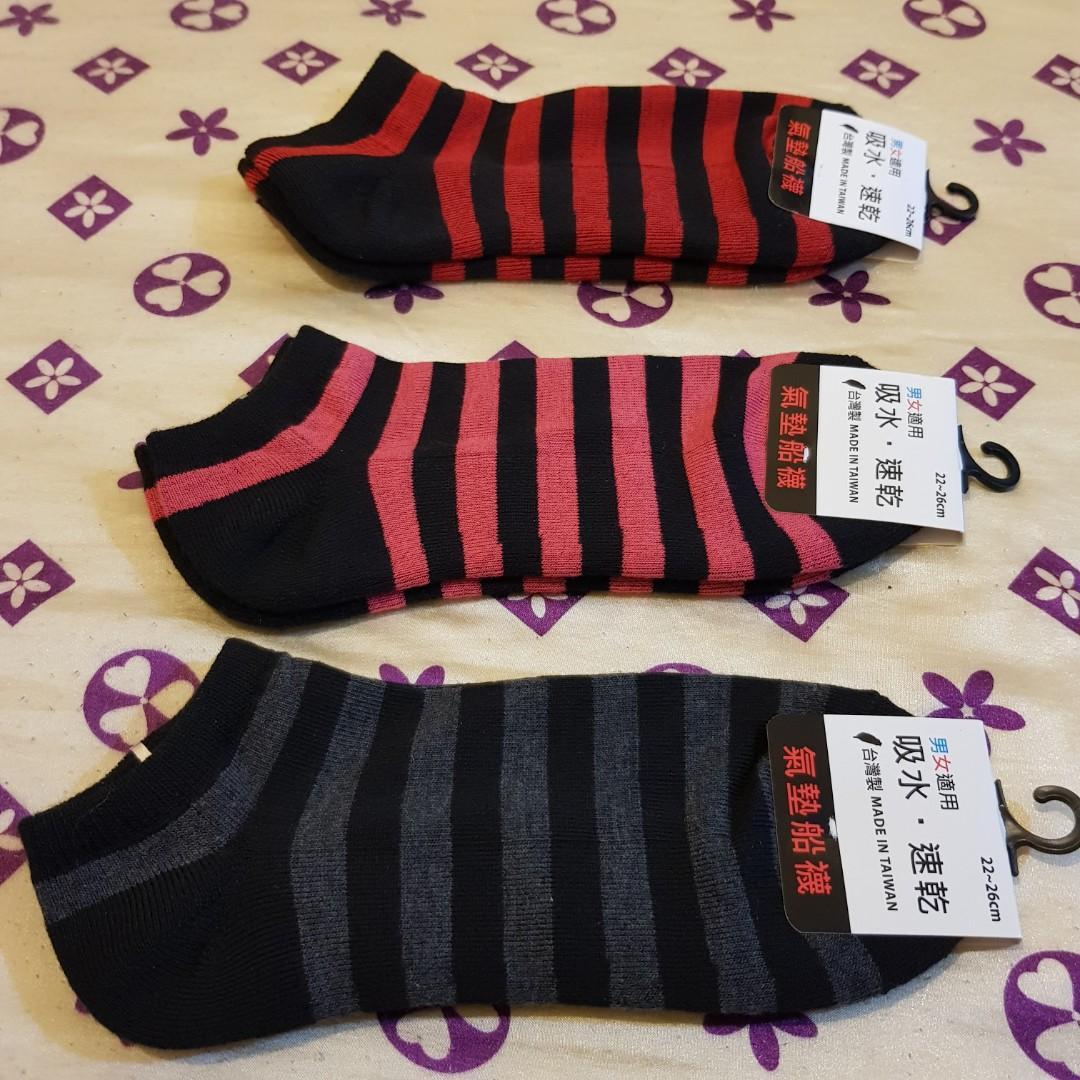 全新氣墊襪 船型襪 隱形襪 精梳棉