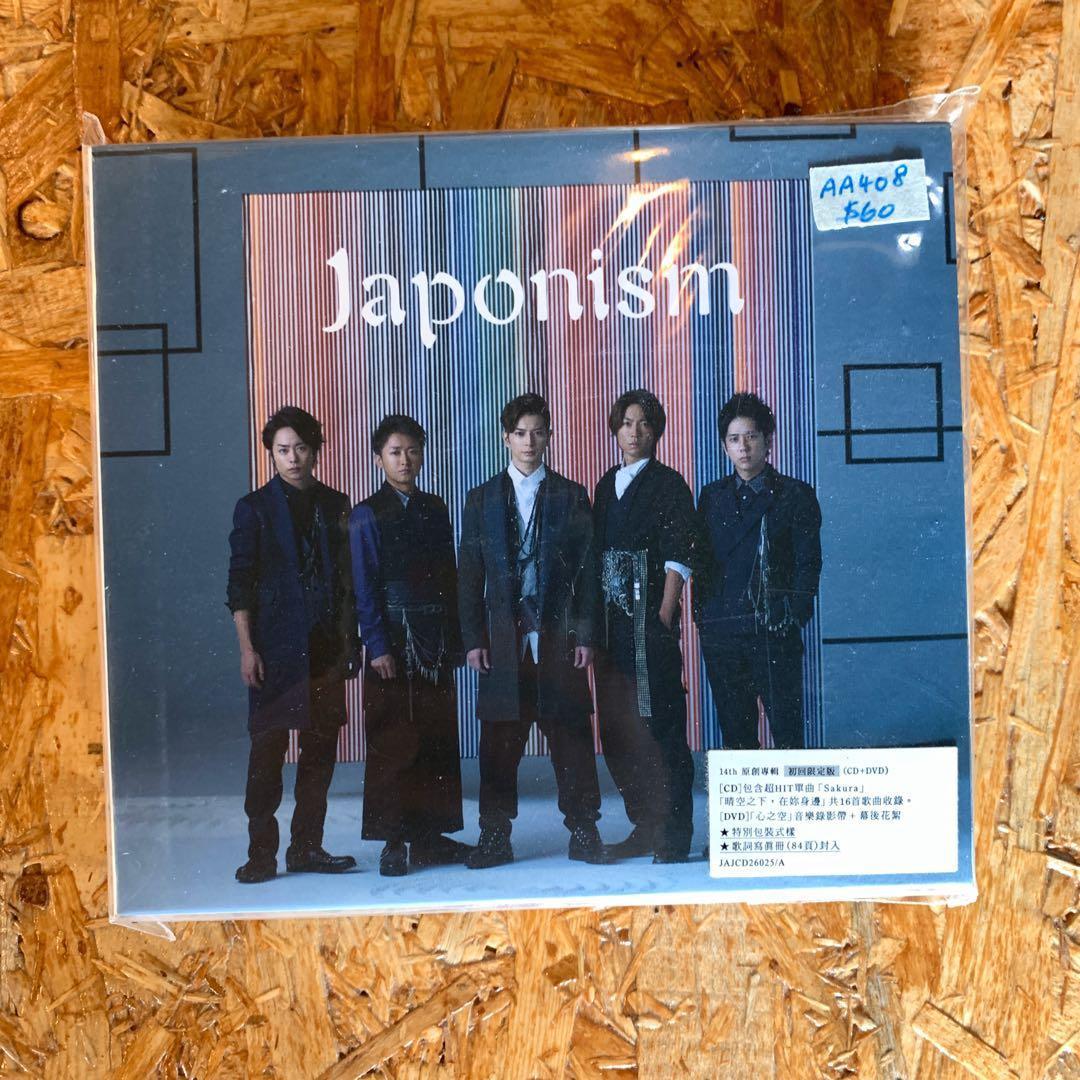 ARASHI 嵐 CD 台版 九成新 aa403 aa404 aa405 aa406 aa407 aa408 aa409