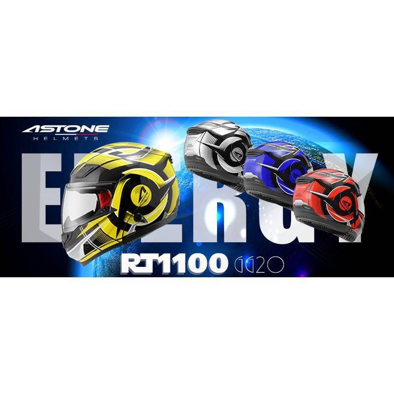ASTONE RT1100 GG20 Helmet