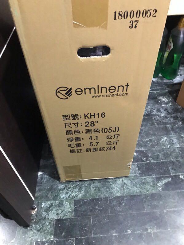 eminent行李箱